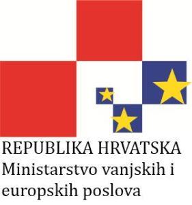 hrvatski-logotekst-srednji